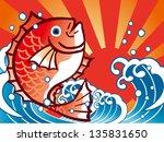 a sea bream  the sea  and the... | Shutterstock .eps vector #135831650