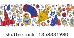 russia colored icons seamless... | Shutterstock . vector #1358331980