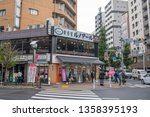 tokyo  japan  october 4  2018 ... | Shutterstock . vector #1358395193