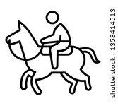 sport horseback riding icon.... | Shutterstock .eps vector #1358414513