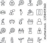 thin line icon set   dispatcher ... | Shutterstock .eps vector #1358459360