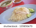 rice steamed with chicken soup at Thailand - stock photo