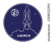 space flight icon | Shutterstock . vector #1358522393