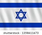israel flag with waving effect  ... | Shutterstock . vector #1358611673