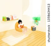 girl sitting on the couch... | Shutterstock . vector #1358634413