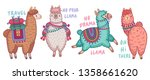 cute lamas with funny quotes.... | Shutterstock .eps vector #1358661620