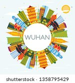 wuhan china city skyline with... | Shutterstock . vector #1358795429