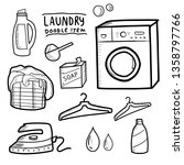 laundry doodle item collection... | Shutterstock .eps vector #1358797766