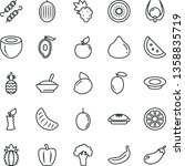 thin line vector icon set   pie ... | Shutterstock .eps vector #1358835719