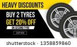 car tyres promotion banner.... | Shutterstock .eps vector #1358859860