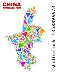 mosaic ningxia hui region map...   Shutterstock .eps vector #1358896673