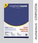 brochure business template... | Shutterstock .eps vector #1358910536