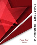 modern cover template | Shutterstock . vector #1358914916