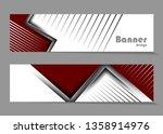 modern banners templates | Shutterstock . vector #1358914976