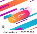 manual doc  line icon.... | Shutterstock .eps vector #1358965220
