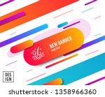 serum oil drop line icon. hair... | Shutterstock .eps vector #1358966360