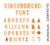 gingerbread font  doodle hand... | Shutterstock . vector #1358970770