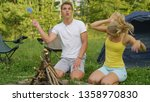 close up  young tourist couple... | Shutterstock . vector #1358970830
