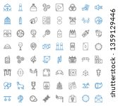 shadow icons set. collection of ... | Shutterstock .eps vector #1359129446