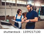female cnc machine operator and ... | Shutterstock . vector #1359217130