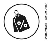 shopping tags simple icon.... | Shutterstock .eps vector #1359252980
