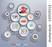 abstract 3d template | Shutterstock .eps vector #135929213