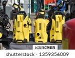 vilnius  lithuania   april 04 ... | Shutterstock . vector #1359356009