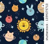 cartoon solar system pattern.... | Shutterstock .eps vector #1359375713