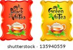 tea. cups tea | Shutterstock .eps vector #135940559