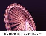 red lights of ferris wheel at... | Shutterstock . vector #1359463349