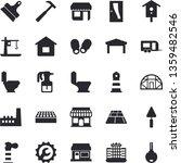 solid vector icon set   trowel...   Shutterstock .eps vector #1359482546