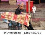 hotan  xinjiang  china october... | Shutterstock . vector #1359486713