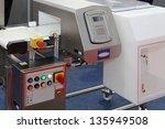Metal Detector At Production...