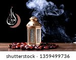 ramadan mubarak arabic islamic... | Shutterstock . vector #1359499736