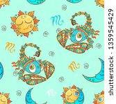 a fun seamless pattern for kids.... | Shutterstock .eps vector #1359545429