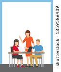 office work poster with text... | Shutterstock . vector #1359586439