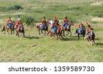 red village  russia   august 26 ... | Shutterstock . vector #1359589730