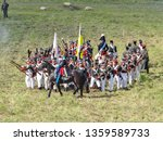 red village  russia   august 26 ... | Shutterstock . vector #1359589733