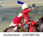 red village  russia   august 26 ... | Shutterstock . vector #1359589736