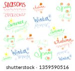 hand drawn lettering the... | Shutterstock .eps vector #1359590516