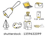 set of school equipment doodle... | Shutterstock .eps vector #1359632099