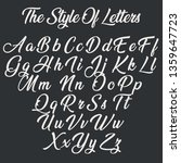 hand drawn typeface set... | Shutterstock .eps vector #1359647723
