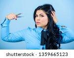 beauty shop concept. girl... | Shutterstock . vector #1359665123