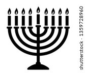 hanukkah menorah candelabrum... | Shutterstock .eps vector #1359728960