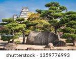 himeji castle  hyogo prefecture ... | Shutterstock . vector #1359776993