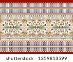 mughal floral motif border ... | Shutterstock . vector #1359813599