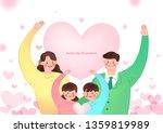 family day illustration | Shutterstock .eps vector #1359819989