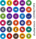 white solid icon set  exchange... | Shutterstock .eps vector #1359827393