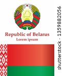flag of belarus  republic of... | Shutterstock .eps vector #1359882056