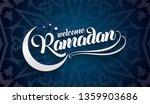welcoming ramadan greeting card ... | Shutterstock .eps vector #1359903686